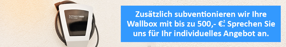 EBERT Wallbox Subvention